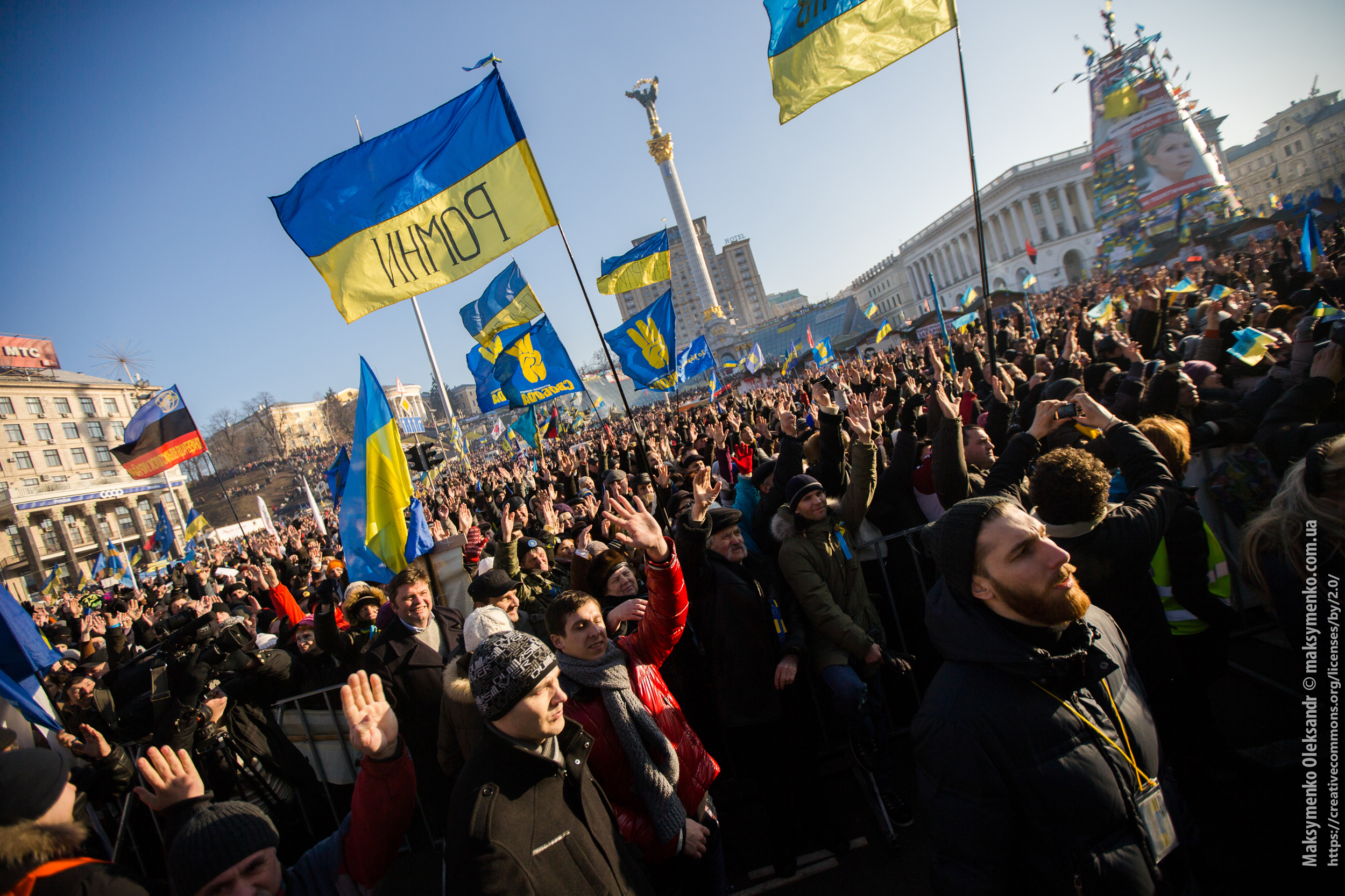 Anti-government protests in Kiev, Ukraine - Image by Sasha Maksymenko